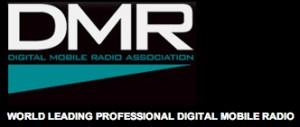dmr_dark_logo