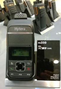 hytera_pd35x_photo